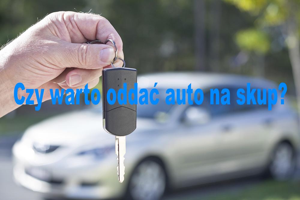 skup aut image
